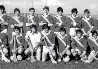 1981 Kilconieron County U-21 B Champions